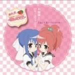 Webラジオ「愛&麻衣の電撃G'sラジオ ストロベリー・パニック!~お姉様といちごそうどう~」CDラジオ