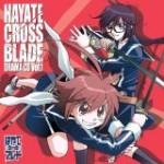 はやて×ブレード DRAMA CD Vol.1