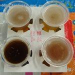 けやきひろば 秋ビール祭り2016年