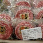 【ふるさと納税】黒豚ロールステーキが柔らかい