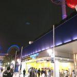 カラオケMAX2017年夜の部