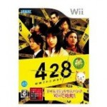 428 ~封鎖された渋谷で