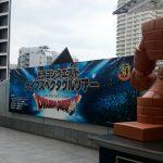 ドラゴンクエスト ライブスペクタクルツアー IN SAITAMA