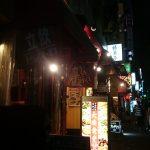 目黒駅徒歩5分激うまの立ち飲み!立飲Bistro SHIN