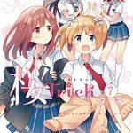 桜Trick 7巻