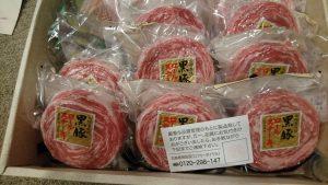 黒豚ロールステーキ