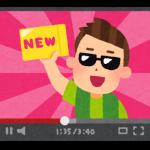 動画サービスを今更ながら使用した感想