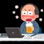 家飲みとセンベロ居酒屋についてお得差を比べてみた