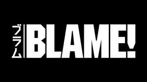BLAME!(ブラム)