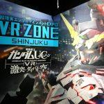 VR ZONE SHINJUKUにボッチ行ってきた感想