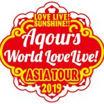 LOVE LIVE! SUNSHINE!! Aqours World LoveLive! ASIA TOUR 2019