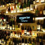 Amazon Bar2019年に参加してきた