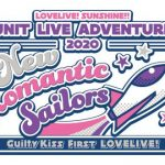 Guilty Kiss First LOVELIVE! ~ New Romantic Sailors ~1日目