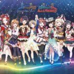 ラブライブ! 虹ヶ咲学園スクールアイドル同好会 2nd Live! Blu-ray Memorial BOX